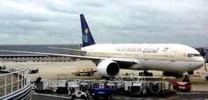Аэропорты Саудовской Аравии – список международных аэропортов Саудовской Аравии