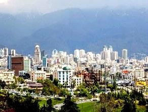 Столица Ирана: карта, фото. Какая столица в Иране?