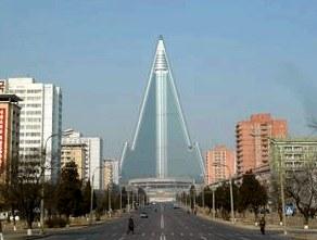 Столица Северной Кореи: карта, фото. Какая столица в Северной Корее?