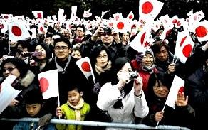 Государственные языки Японии, на каком языке говорят в Японии?