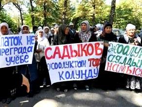 Государственные языки Киргизии, на каком языке говорят в Киргизии?