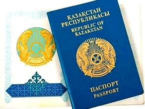 Как получить гражданство Казахстана гражданину России - получение гражданства Казахстана