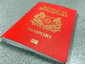 Как получить гражданство Сингапура гражданину России - получение гражданства Сингапура
