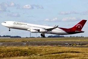 Сколько лететь из Москвы на Мадагаскар, Москва - Мадагаскар время перелета