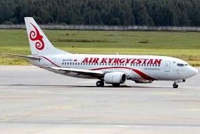 Сколько лететь из Москвы в Киргизию, Москва - Киргизия время перелета