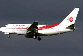 Сколько лететь из Москвы в Алжир, Москва - Алжир время перелета